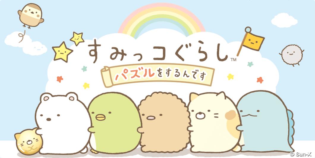 石榴视频app日本